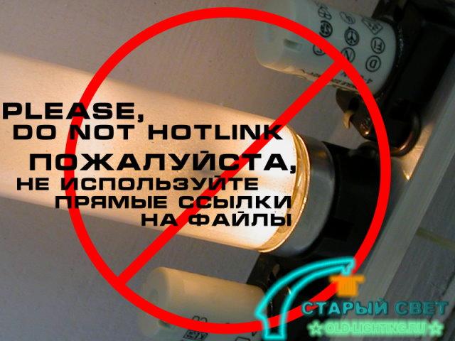 Перекрашенный подвесной светильник LBL 5213-2006-28, в просторечии «тапок» :)